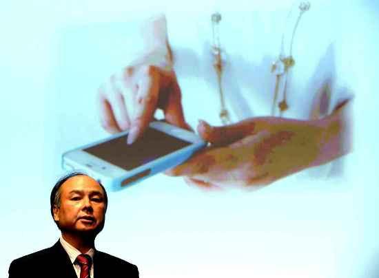 japanese-mobile-operator-softbank-president-d648-diaporama