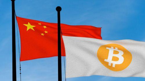 La position fragile des monnaies virtuelles en Chine