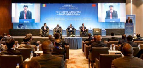 forum investir en Afrique